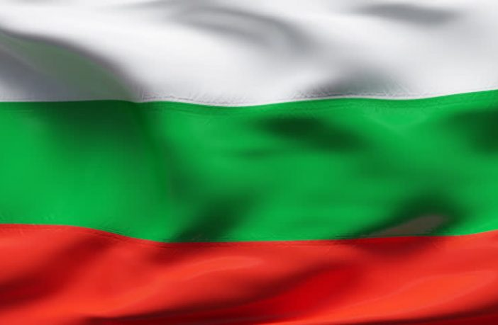 Bulgaria Has Become The First To Allow Free Sale Of CBD - Cannabis